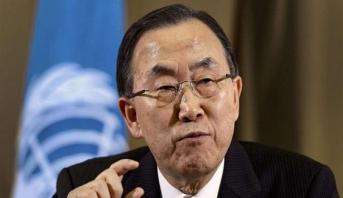 أمريكا تطلب من كوريا الجنوبية اعتقال شقيق بان كي مون