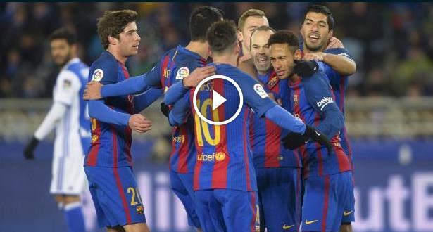 """فيديو .. برشلونة يفك عقدة ملعب """"انويتا"""" ويتفوق على سوسيداد"""