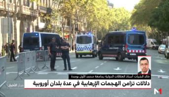 تحليل .. دلالات تزامن الهجمات الإرهابية في عدة بلدان أوروبية