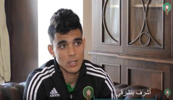تصريح بنشرقي لموقع الجامعة الملكية المغربية لكرة القدم