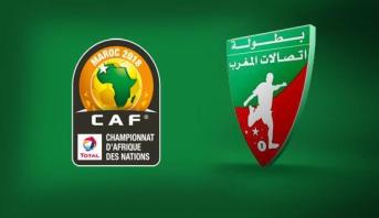 رسميا .. الترتيب النهائي للبطولة وممثلو المغرب إفريقيا