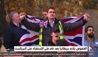 ملف.. الغموض يلازم بريطانيا بعد عام من الاستفتاء على البريكست