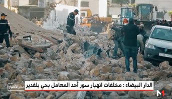 الدار البيضاء.. مخلفات انهيار سور أحد المعامل بحي بلفدير