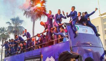 اتحاد طنجة يكشف موعد حفل تسلم درع البطولة الاحترافية