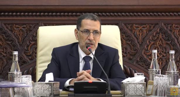 """El Othmani: """"le gouvernement élabore un programme pour faire le suivi des différents projets régionaux et en accélérer la réalisation"""""""