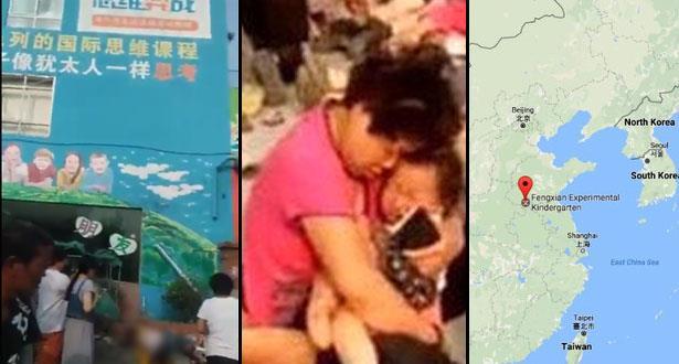 انفجار قرب حضانة شرق الصين الخميس 15 يونيو 2017 — العالم الأن