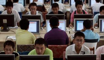 الصين تغلق 2554 موقعا على الأنترنت في إطار حملة مكافحة القرصنة