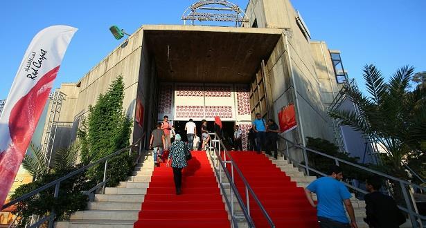 أسبوع السينما المغربية بمصر من 1 الى 7 فبراير بالقاهرة