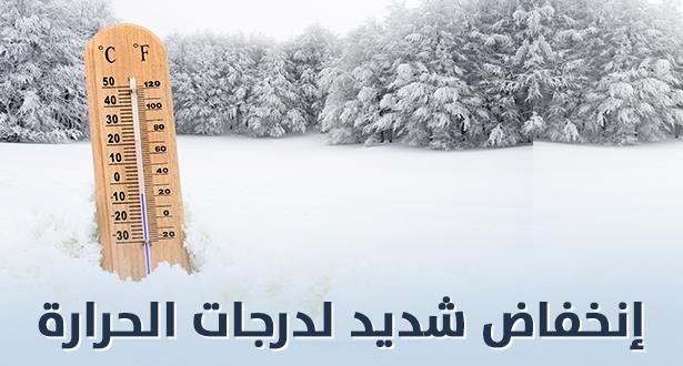 Prévisions météorologiques pour la journée du mercredi 13 décembre 2017