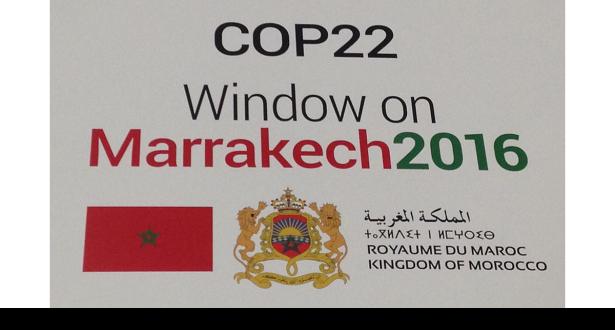 الملك محمد السادس يصادق على تعيين أعضاء لجنة الإشراف على تنظيم مؤتمر (كوب 22)