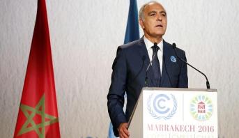 Réunion vendredi à Rabat sur les résultats de la COP22 et les initiatives de la présidence marocaine
