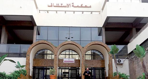 محكمة الاستئناف بالدار البيضاء تواصل النظر في ملفات المتابعين على خلفية أحداث الحسيمة
