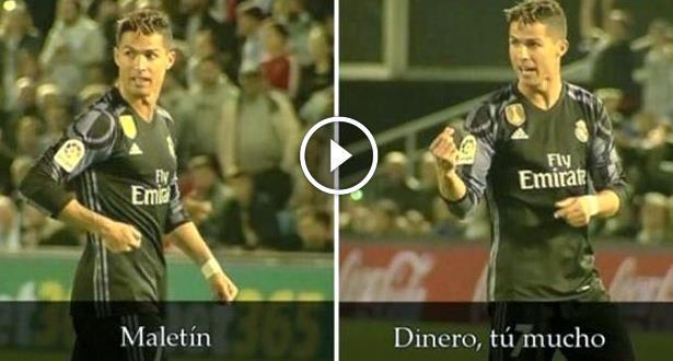 """رونالدو للاعب سيلتا فيغو: """"الحقيبة... لقد حصلت على المال"""""""