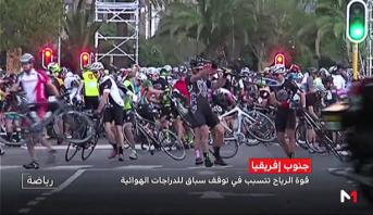 فيديو .. قوة الرياح تُسقط مشاركين في سباق للدراجات