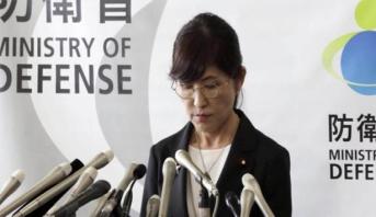 وزيرة الدفاع اليابانية تستقيل من منصبها