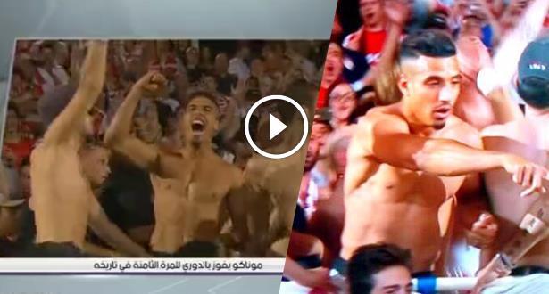 المغربي درار يحتفل بطريقة فريدة بلقب الدوري الفرنسي