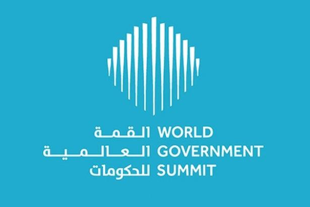 القمة العالمية للحكومات بدبي: تتويج مغربي مزدوج في جائزة أفضل خدمة حكومية عبر الهاتف المحمول