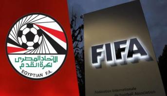 """""""الفيفا"""" تعاقب الاتحاد المصري لكرة القدم"""