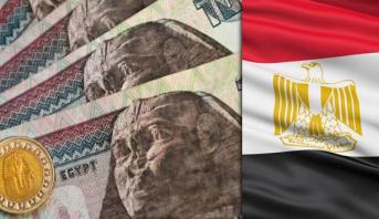 قانون جديد في مصر يمنح الجنسية للأجانب مقابل وديعة بقيمة 393 ألف دولار