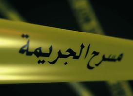 Massrah Al Jarima