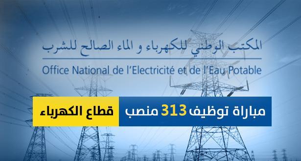 300 - Office national de l electricite et de l eau potable ...