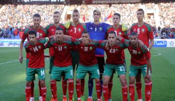 اللائحة النهائية لأسود الأطلس لمباراتي هولندا والكاميرون