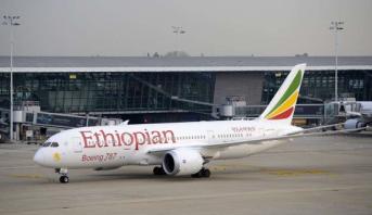 إقلاع أول رحلة للخطوط الجوية الإثيوبية إلى إريتريا منذ 20 عاما