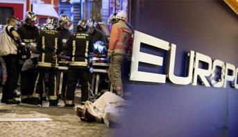 """""""يوروبول"""" : تهديد """"مرتفع جدا"""" من وقوع هجمات إرهابية في اوروبا"""