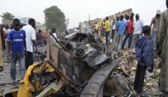 مصرع تسعة أشخاص في هجمات انتحارية بمدينة مايدوغوري النيجيرية