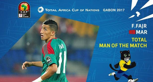 فيصل فجر الأفضل في مباراة المغرب والطوغو