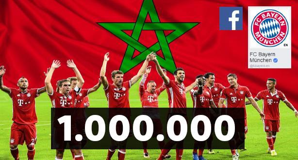 بايرن ميونيخ الألماني فخور بمشجعيه المغاربة