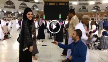 فيديو..شاب تركي يعرض الزواج على فتاة أمام الكعبة ويثير جدلا واسعا