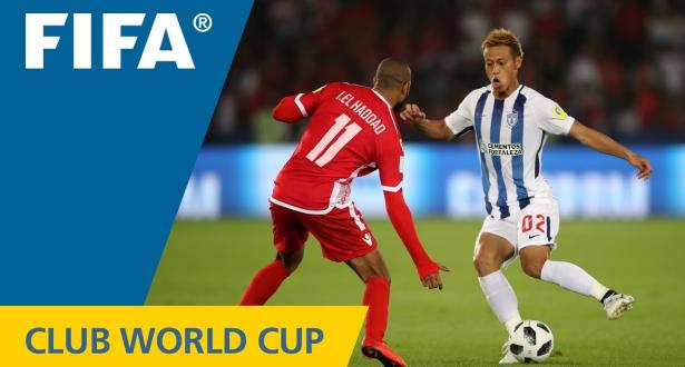 """""""الفيفا"""" تناقش تغييرات جذرية في كأس العالم للأندية"""
