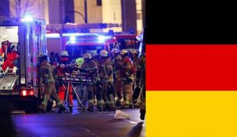 ألمانيا تعتزم الزيادة في قيمة تعويضات أسر ضحايا الإرهاب