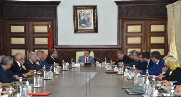 جدول أعمال مجلس الحكومة الخميس 16 نونبر