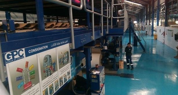 """شركة """"جي بي سي"""" تفتتح مصنعا للصناديق وآخر لإعادة التدوير بالقنيطرة"""