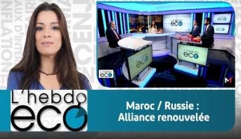 Eco Débat : MAroc / Russie: Alliance renouvelée