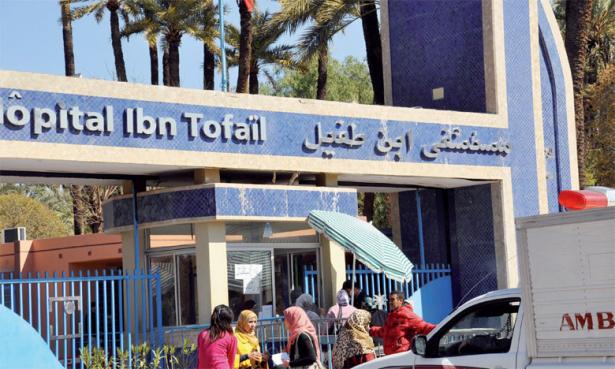 Inauguration à Marrakech du Centre d'hémodialyse de l'hôpital Ibn Tofail