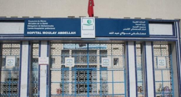 المحمدية.. المندوبية الإقليمية للصحة تنفي خبر وفاة توأمين بمستشفى مولاي عبد الله