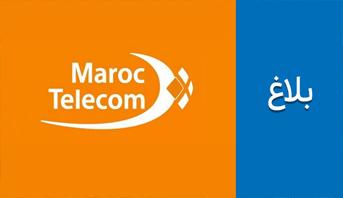 """""""اتصالات المغرب"""" توضح وتعتذر بسبب عطب طال التيار الكهربائي"""