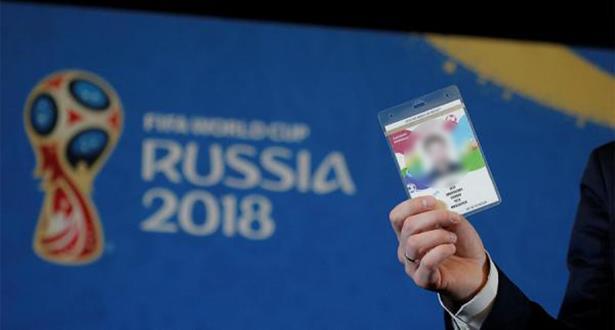 """روسيا تعفي حاملي """"بطاقة المشجع"""" من التأشيرة حتى نهاية 2018"""