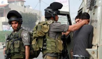 الاحتلال الاسرائيلي يعتقل 18 فلسطينيا بالضفة الغربية