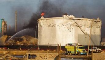 إصابة عشرة عمال في اندلاع حريق بمصفاة أصفهان الإيرانية