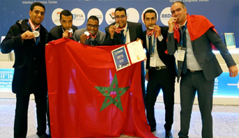 انتخاب اتحاد المخترعين المغاربة عضوا كامل العضوية بالفيدرالية الدولية لجمعيات المخترعين
