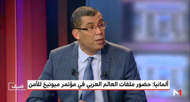 تحليل .. حضور ملفات العالم العربي في مؤتمر ميونيخ للأمن بألمانيا