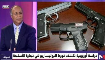 تحليل..مخاطر تجارة الأسلحة التي تتورط فيها البوليساريو على الأمن في منطقة  الساحل والصحراء