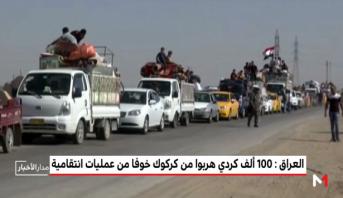 العراق .. 100 ألف كردي فروا من كركوك خوفا من عمليات انتقامية