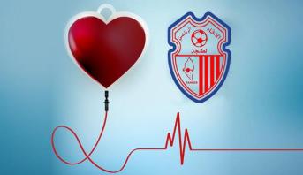 L'IRT récompense les donneurs de sang avec des billets gratuits pour assister à son prochain match