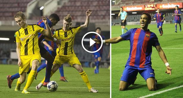 فيديو .. نجم برشلونة الصاعد يحرز هدفا غاية في الروعة بدوري الأبطال للشباب
