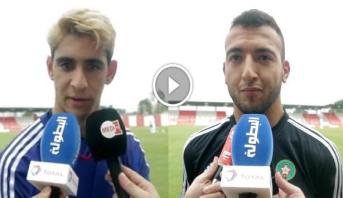 فيديو .. تصريحات لاعبي المنتخب المغربي قبل مواجهة الطوغو